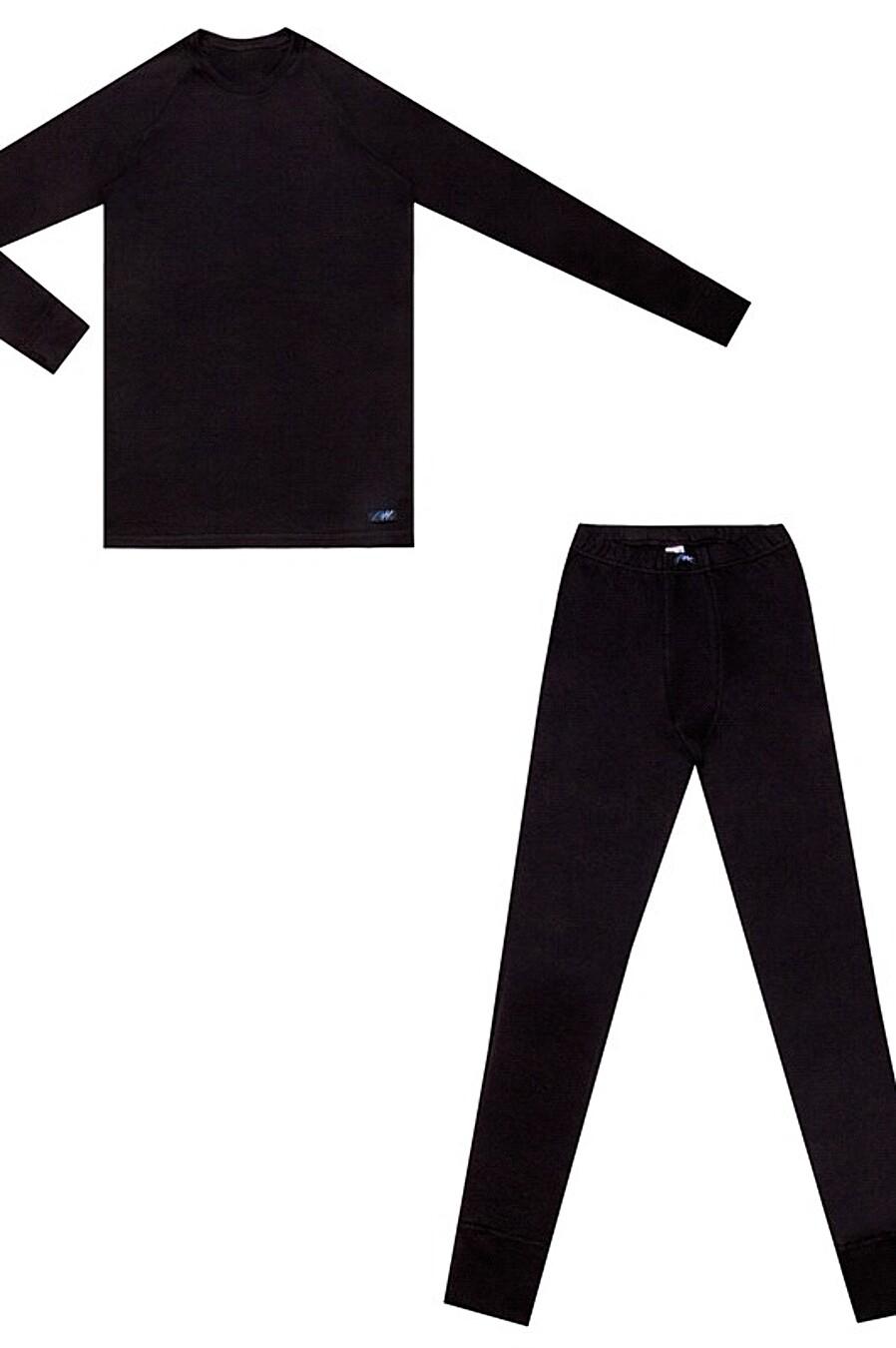 Термокомплект  для мужчин АПРЕЛЬ 700635 купить оптом от производителя. Совместная покупка мужской одежды в OptMoyo