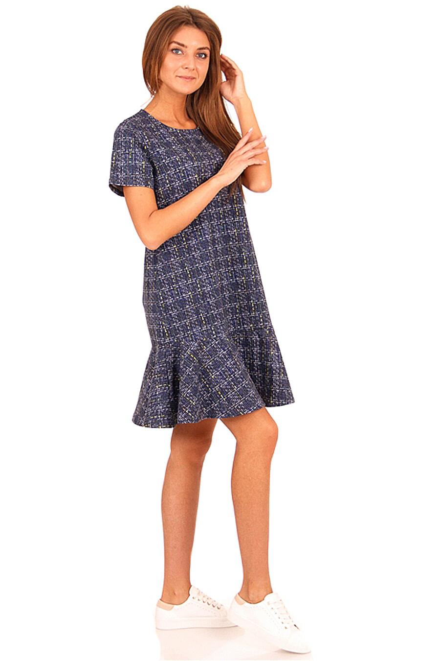 Платье для женщин АПРЕЛЬ 700642 купить оптом от производителя. Совместная покупка женской одежды в OptMoyo