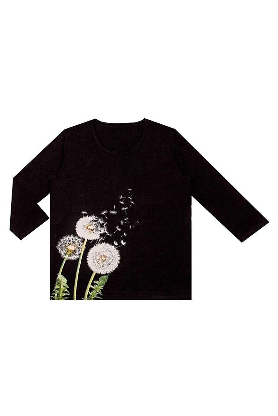 Лонгслив  для женщин АПРЕЛЬ 700648 купить оптом от производителя. Совместная покупка женской одежды в OptMoyo