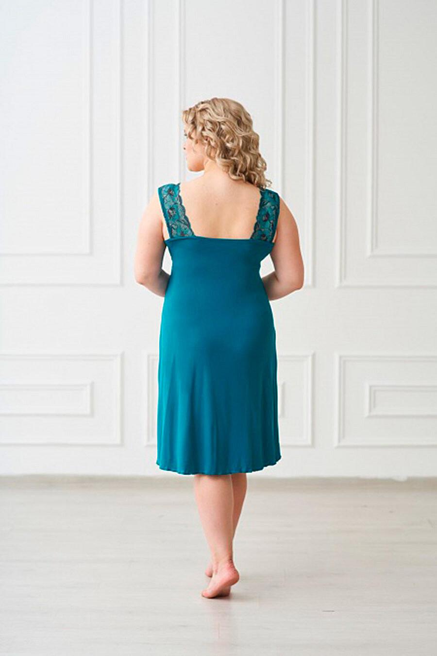 Сорочка SHARLIZE (700819), купить в Moyo.moda