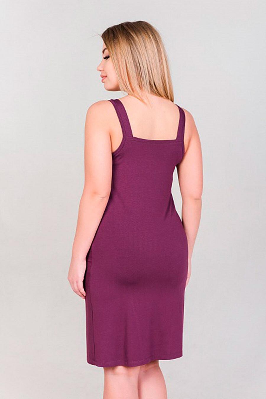 Сорочка SHARLIZE (700825), купить в Moyo.moda