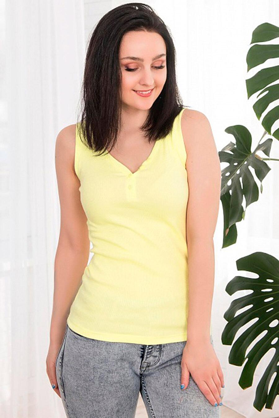 Майка SHARLIZE (700846), купить в Moyo.moda