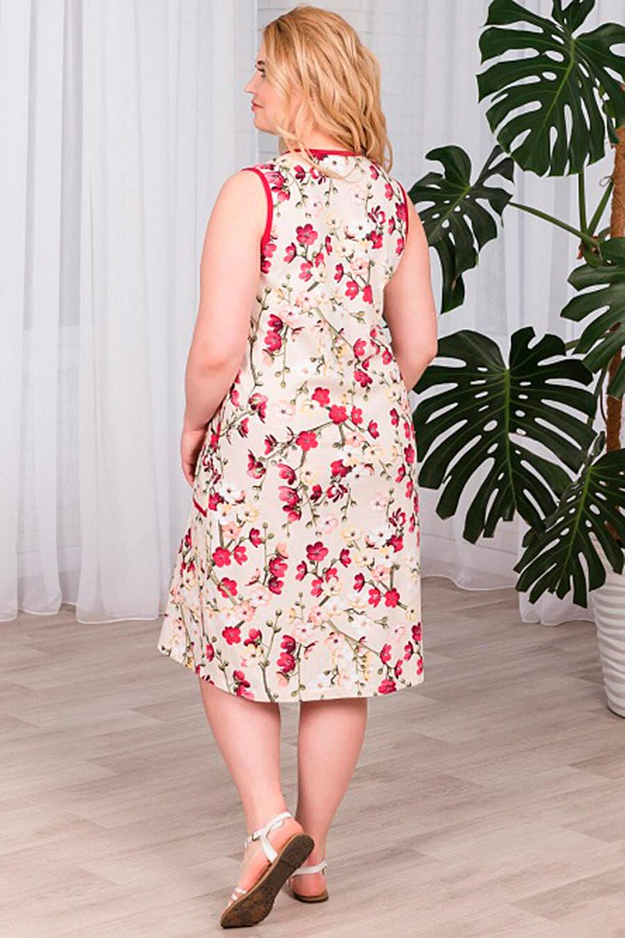 Сарафан SHARLIZE (700860), купить в Moyo.moda