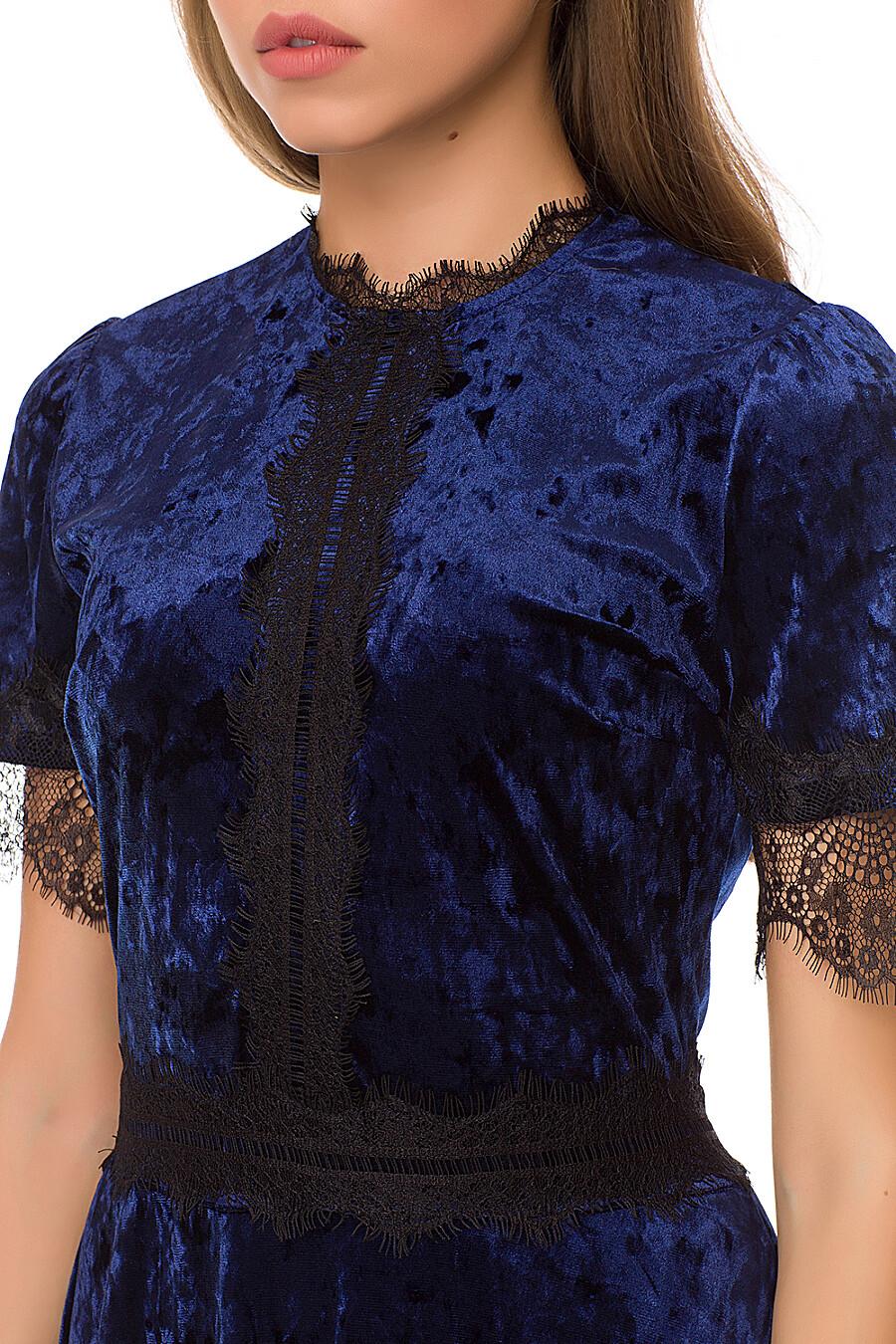 Платье #70522