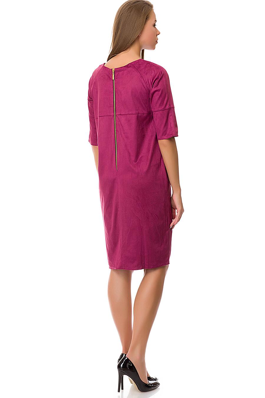 Платье #70687