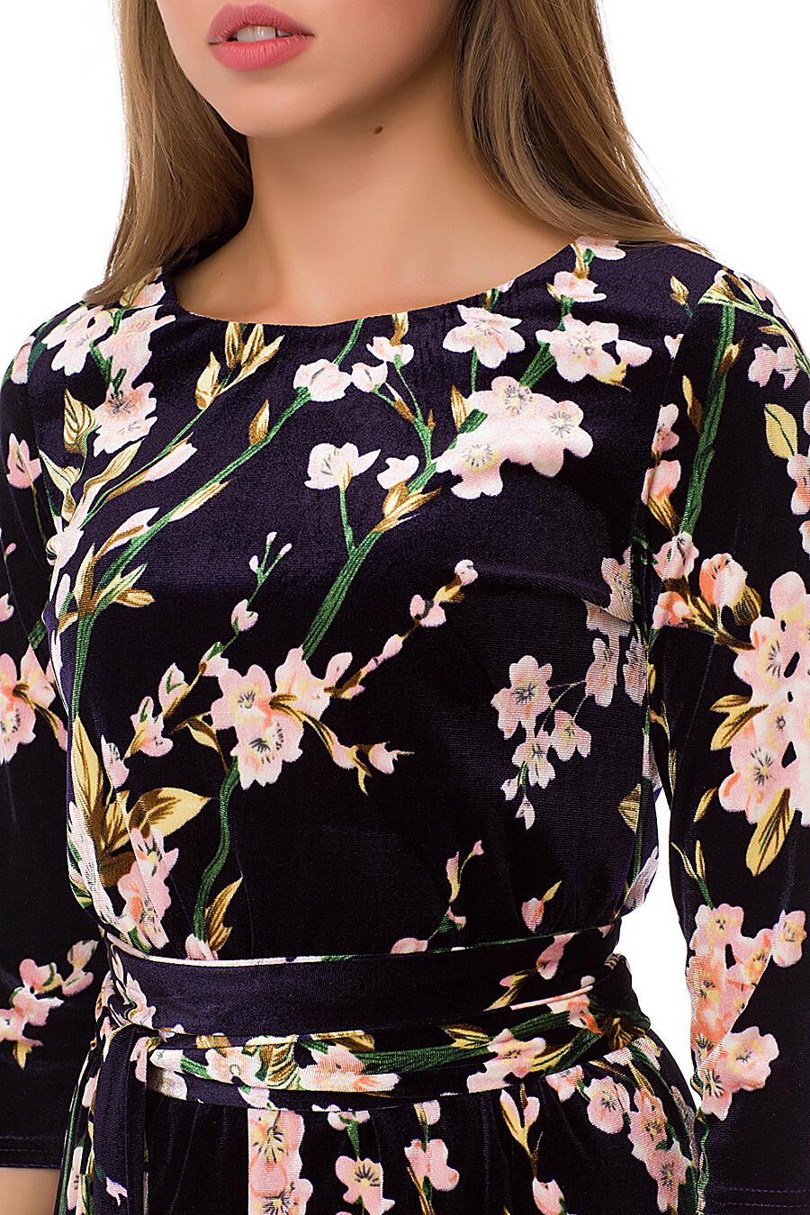 Платье #70698