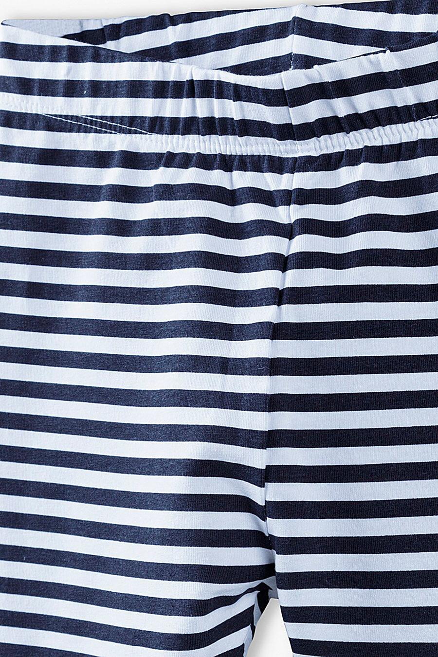 Леггинсы для девочек 5.10.15 707005 купить оптом от производителя. Совместная покупка детской одежды в OptMoyo