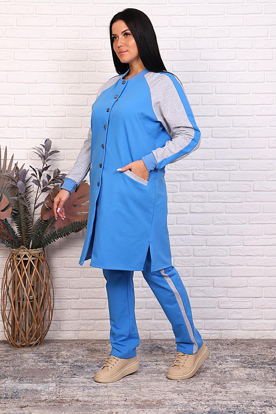Костюм 15507 для женщин НАТАЛИ 707236 купить оптом от производителя. Совместная покупка женской одежды в OptMoyo