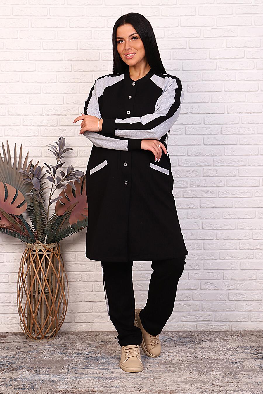 Костюм 15507 для женщин НАТАЛИ 707238 купить оптом от производителя. Совместная покупка женской одежды в OptMoyo