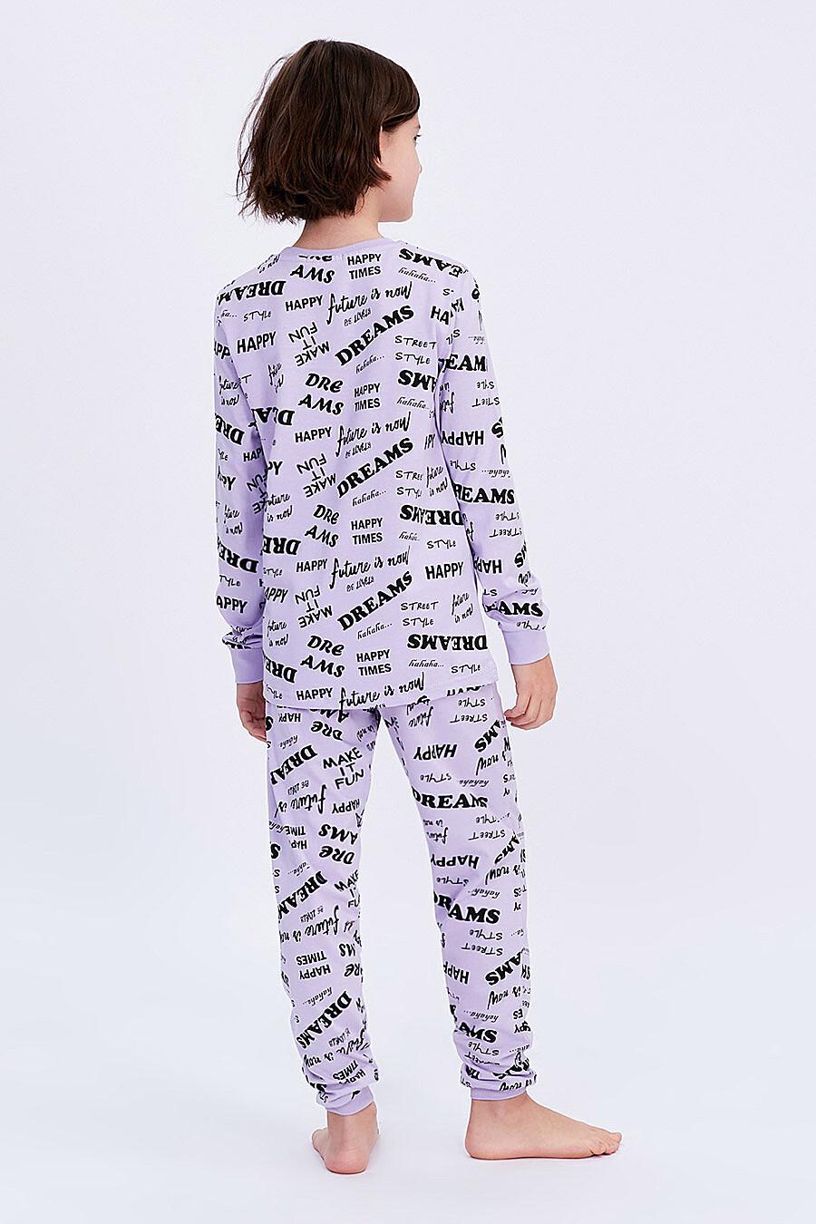 Пижама для девочек ROXY FOXY 707334 купить оптом от производителя. Совместная покупка детской одежды в OptMoyo