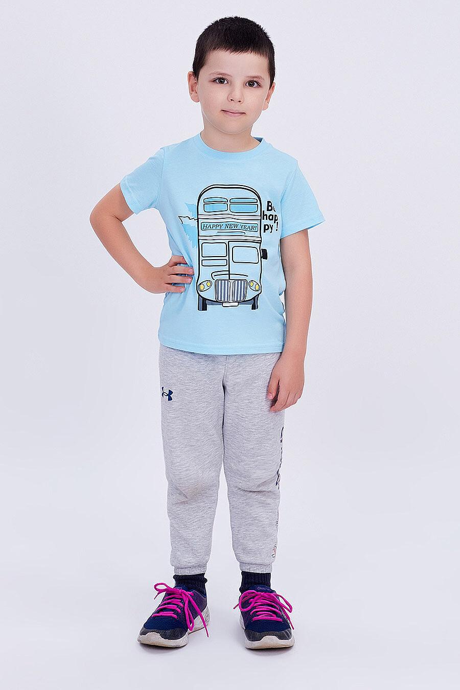 Футболка для мальчиков ROXY FOXY 707361 купить оптом от производителя. Совместная покупка детской одежды в OptMoyo