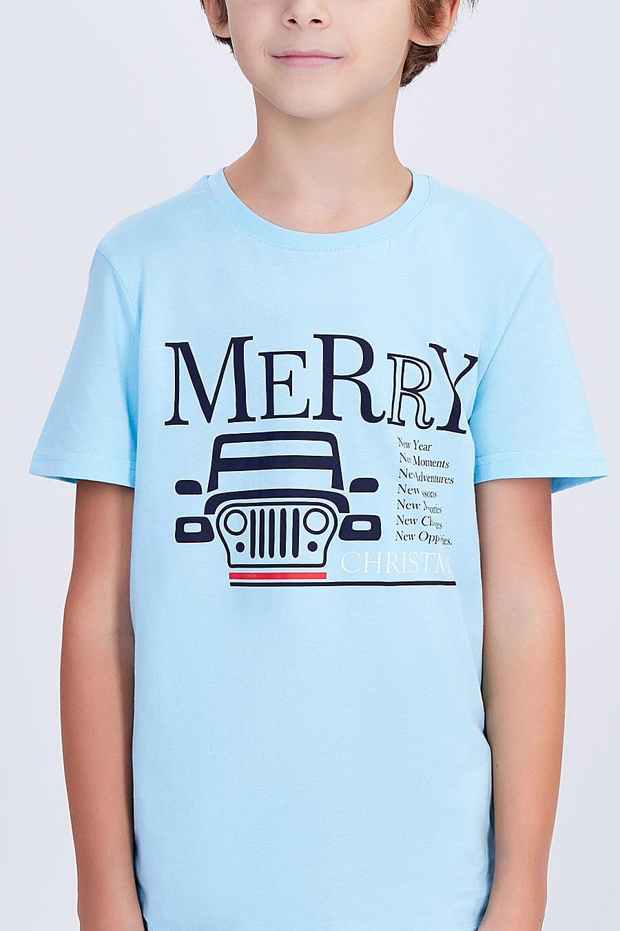 Комплект (Футболка+Шорты) для мальчиков ROXY FOXY 707369 купить оптом от производителя. Совместная покупка детской одежды в OptMoyo