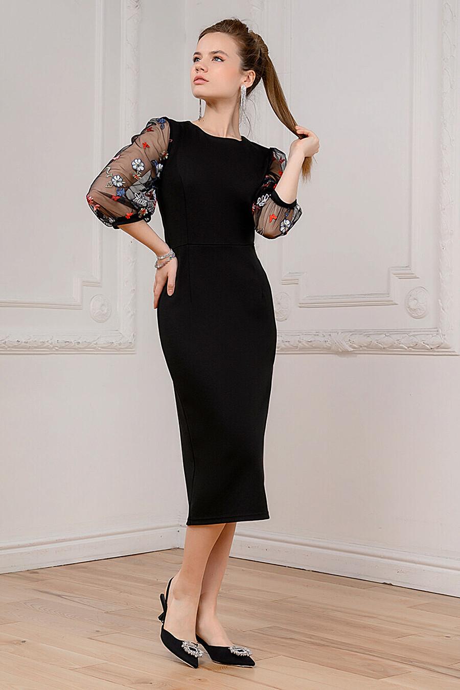 Платье для женщин 1001 DRESS 707397 купить оптом от производителя. Совместная покупка женской одежды в OptMoyo