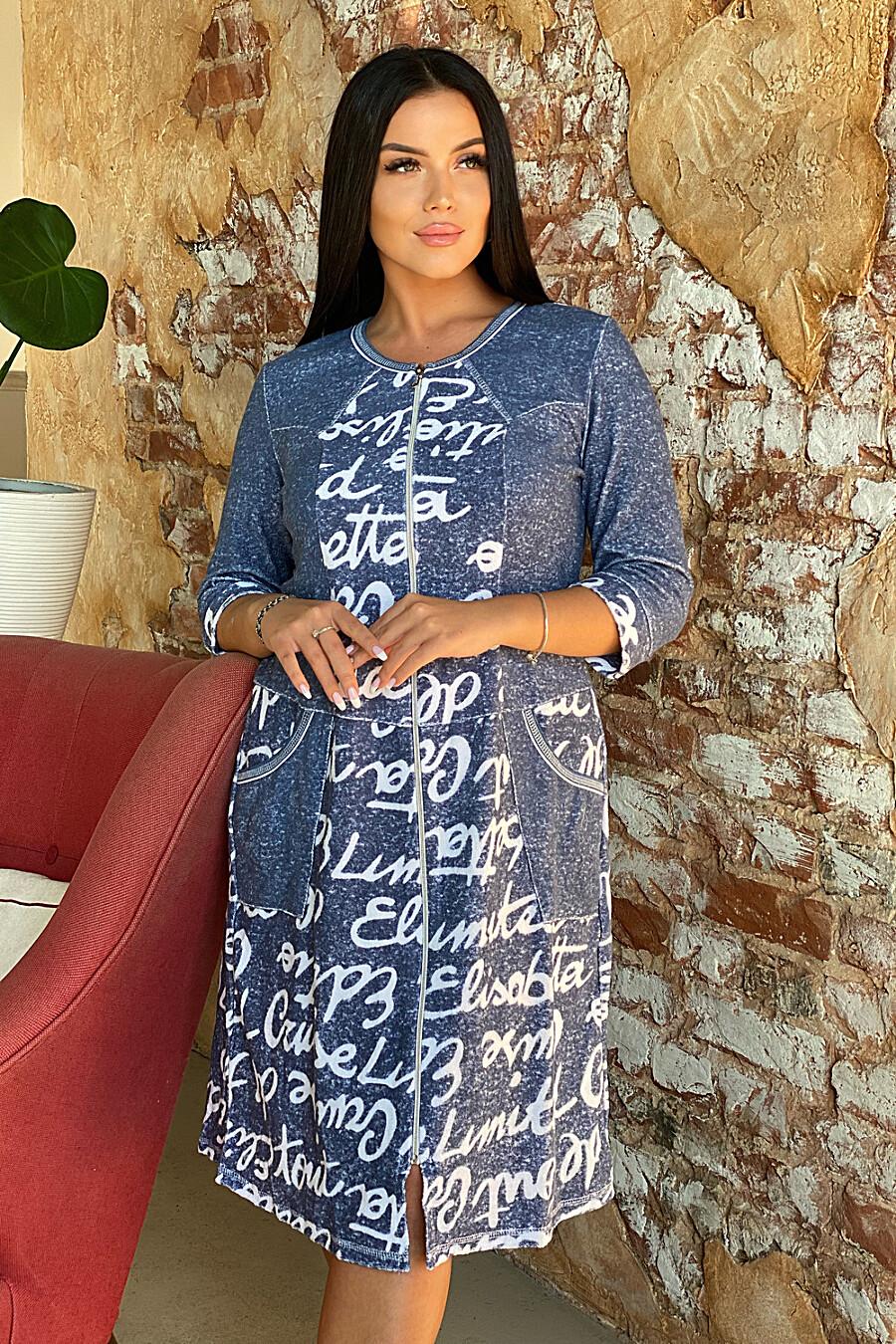 Халат 9088 для женщин НАТАЛИ 707430 купить оптом от производителя. Совместная покупка женской одежды в OptMoyo