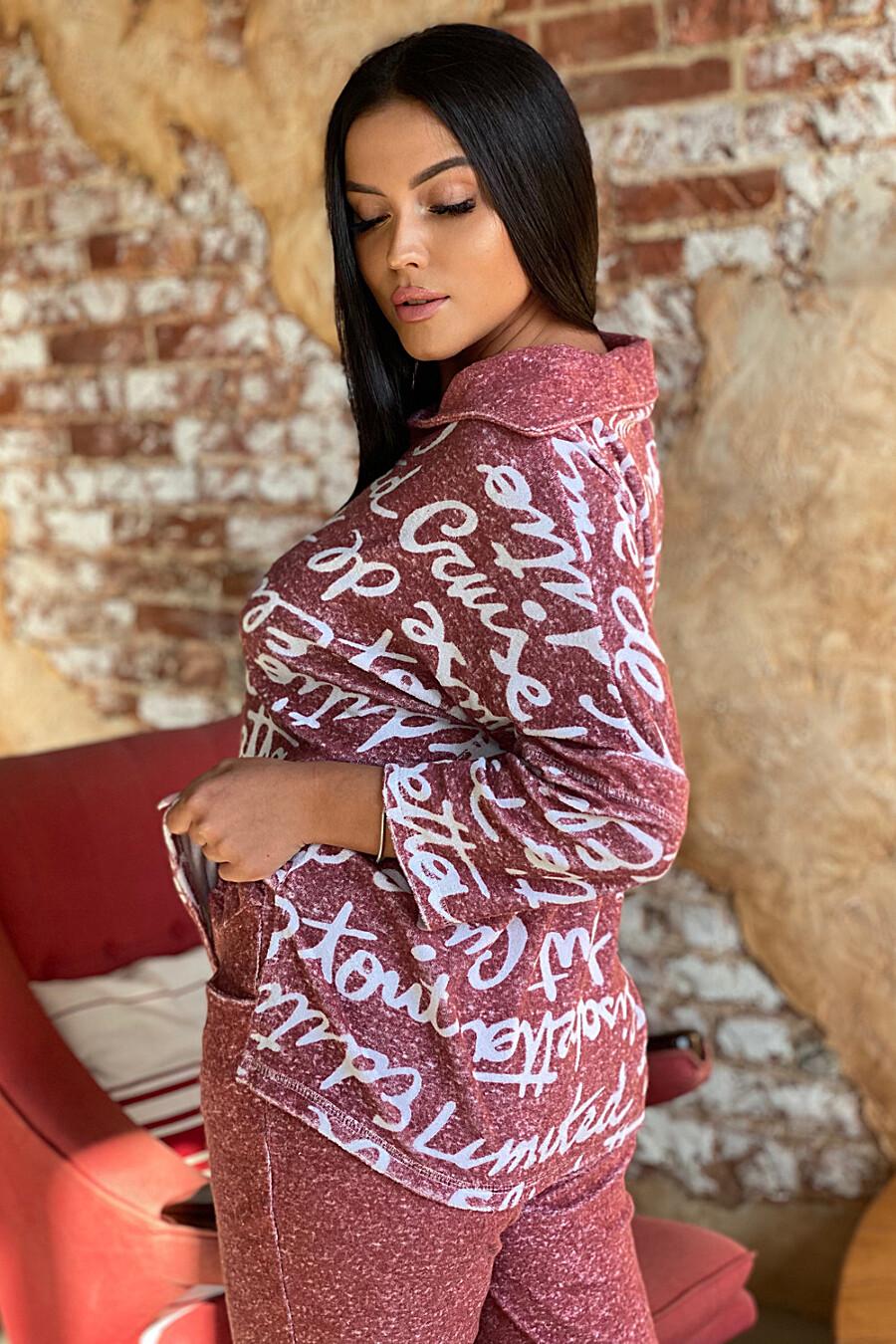 Костюм 9087 для женщин НАТАЛИ 707435 купить оптом от производителя. Совместная покупка женской одежды в OptMoyo