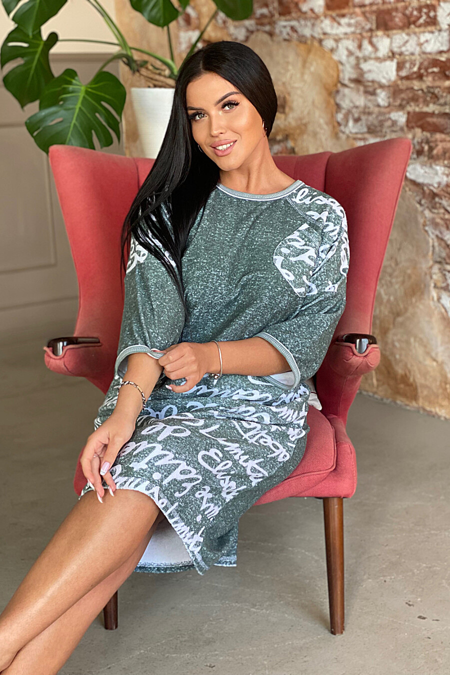Платье 9089 для женщин НАТАЛИ 707437 купить оптом от производителя. Совместная покупка женской одежды в OptMoyo