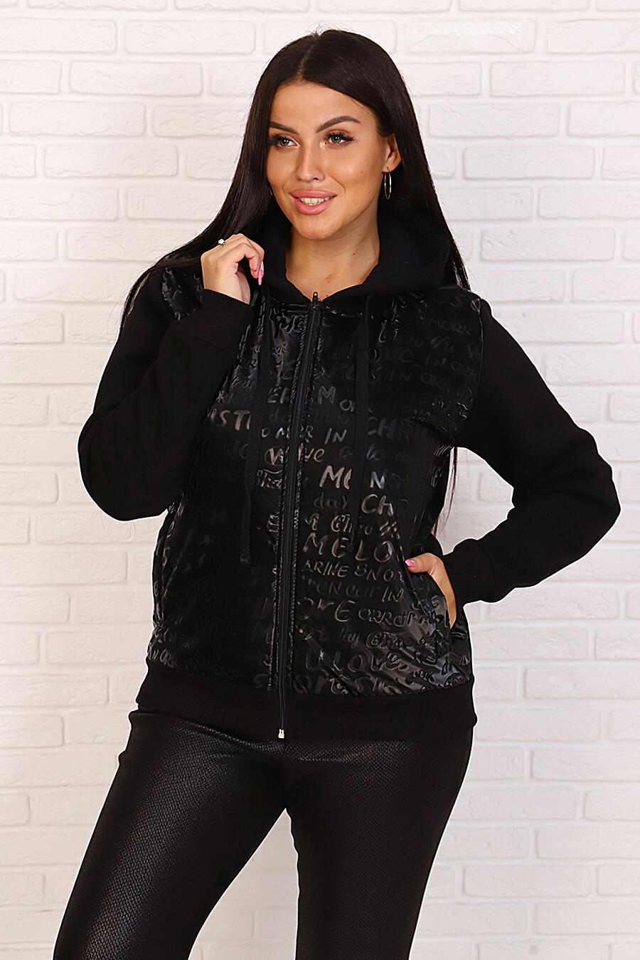 Толстовка 4960 для женщин НАТАЛИ 707445 купить оптом от производителя. Совместная покупка женской одежды в OptMoyo