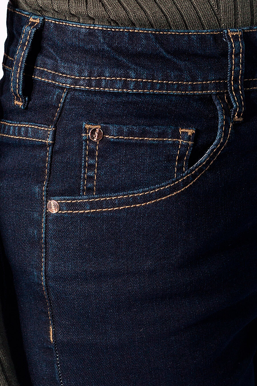Джинсы для женщин VILATTE 707528 купить оптом от производителя. Совместная покупка женской одежды в OptMoyo