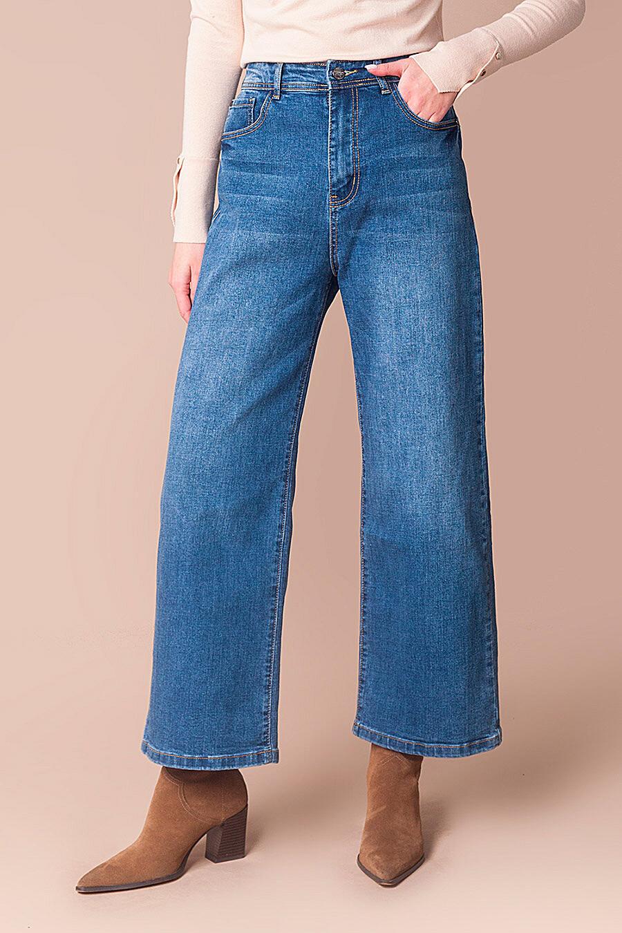 Джинсы для женщин VILATTE 707530 купить оптом от производителя. Совместная покупка женской одежды в OptMoyo
