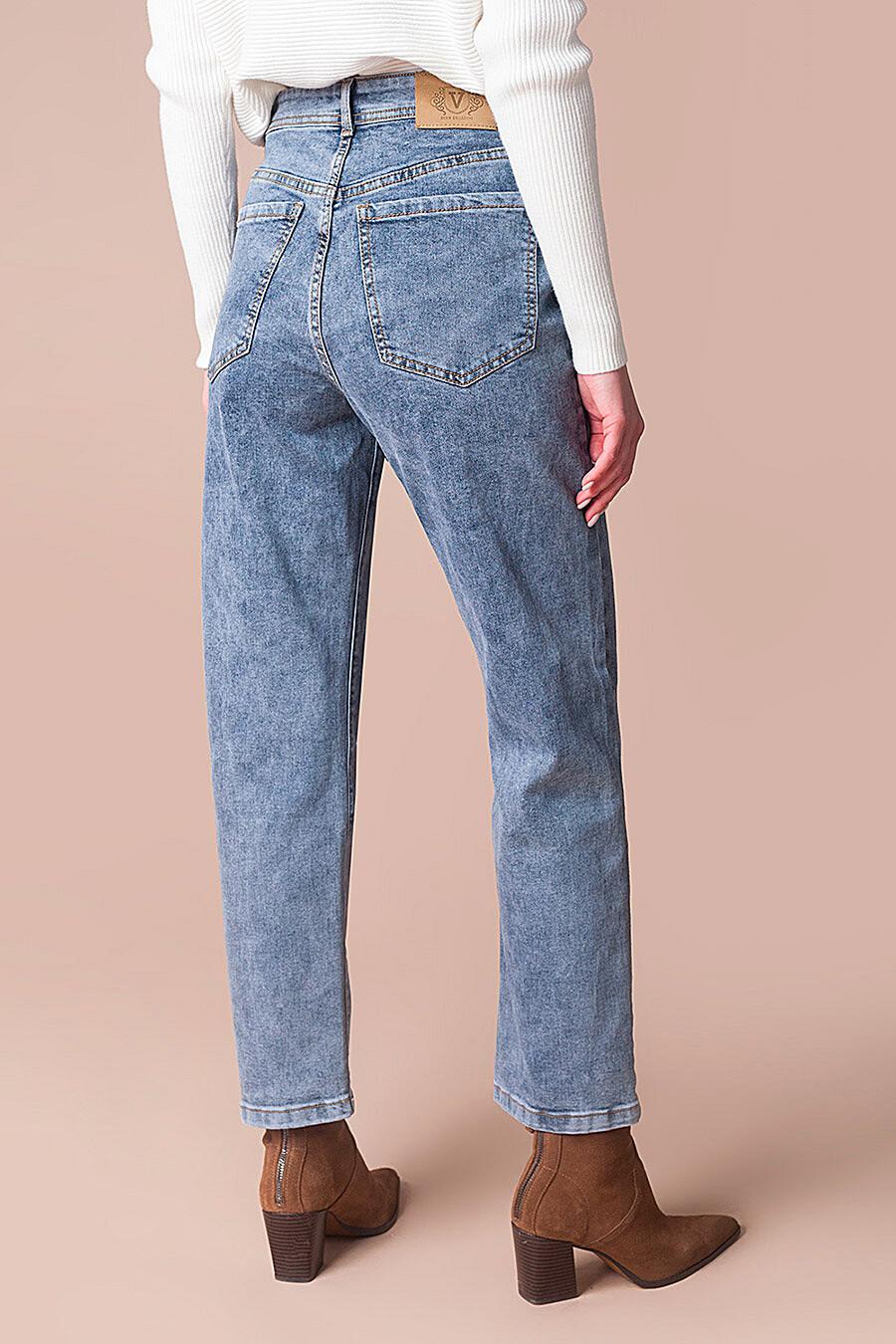 Джинсы для женщин VILATTE 707531 купить оптом от производителя. Совместная покупка женской одежды в OptMoyo