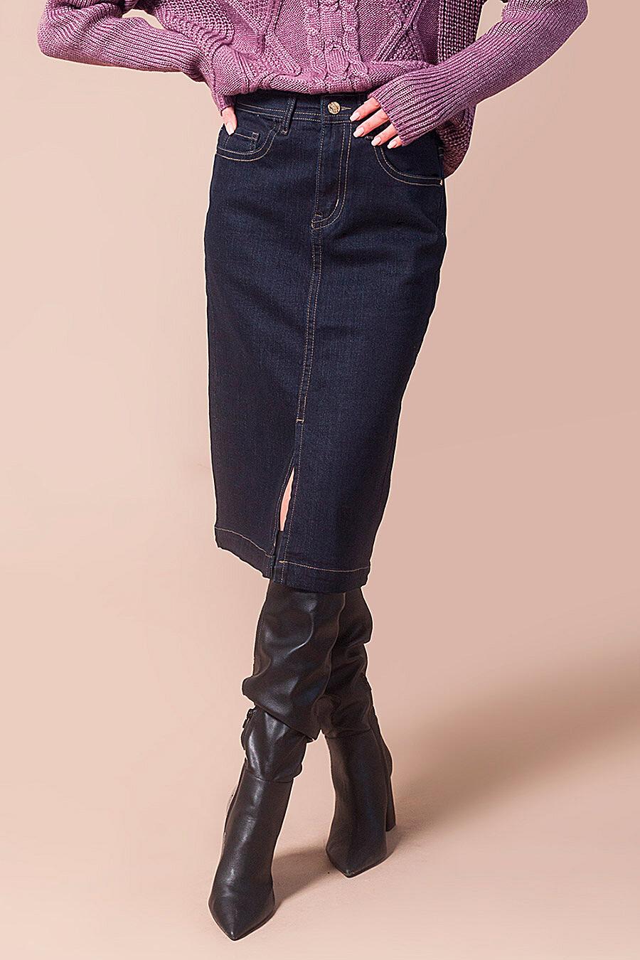 Юбка для женщин VILATTE 707534 купить оптом от производителя. Совместная покупка женской одежды в OptMoyo