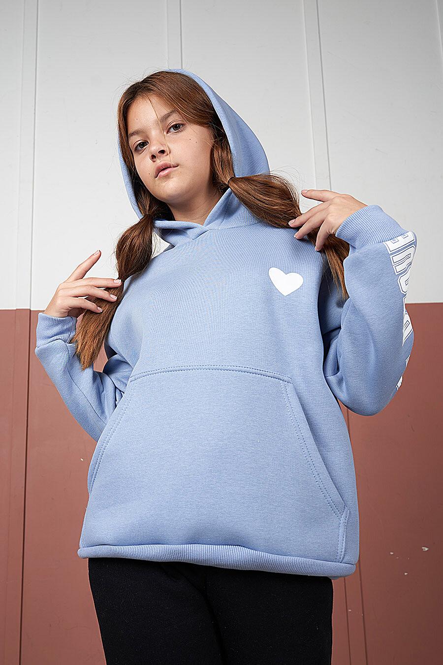 Худи для девочек ELARIA 707608 купить оптом от производителя. Совместная покупка детской одежды в OptMoyo