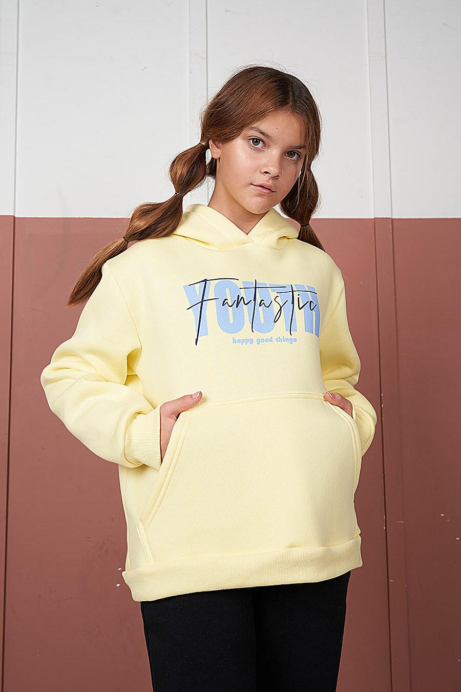 Худи для девочек ELARIA 707609 купить оптом от производителя. Совместная покупка детской одежды в OptMoyo