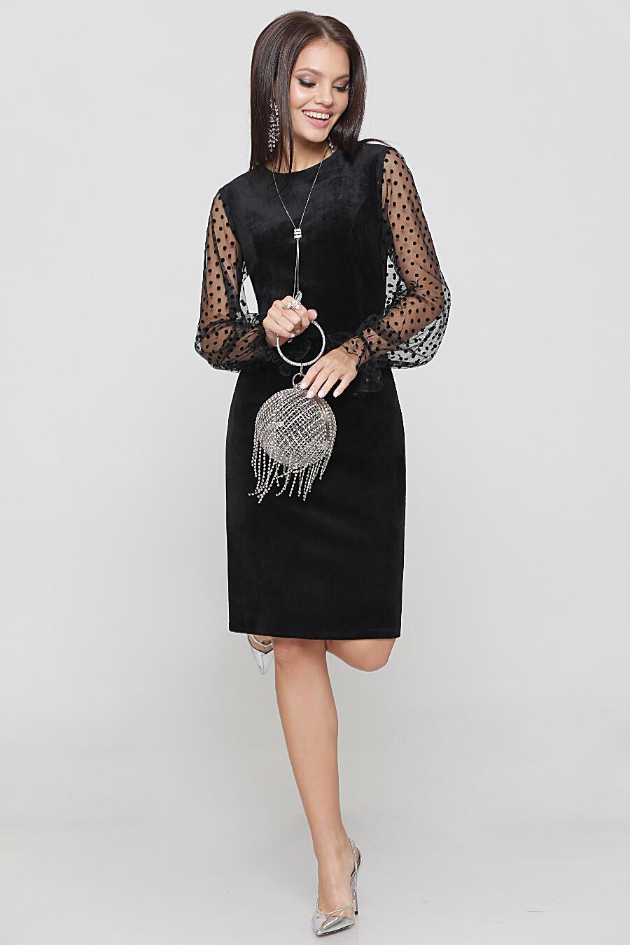 Платье DSTREND (707648), купить в Moyo.moda
