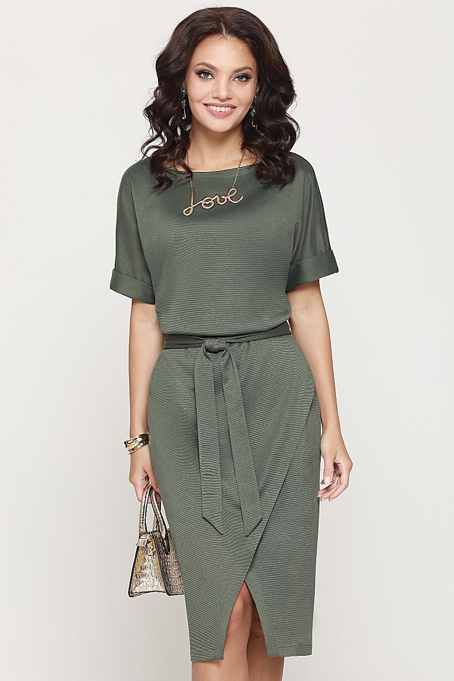 Платье DSTREND (707651), купить в Moyo.moda