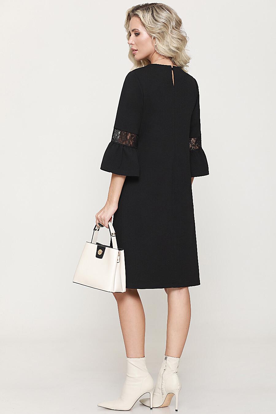 Платье DSTREND (707654), купить в Moyo.moda