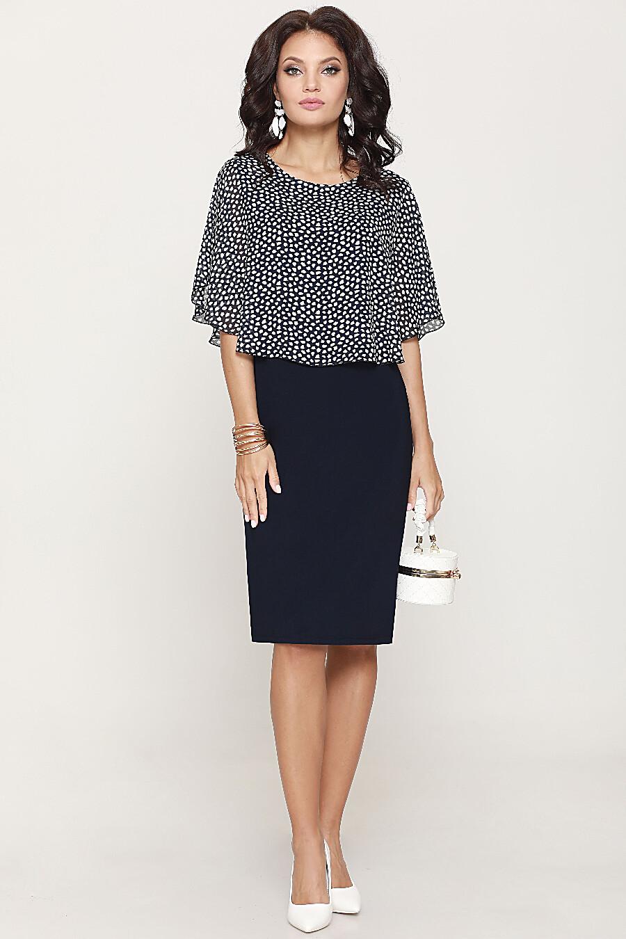 Платье DSTREND (707656), купить в Moyo.moda