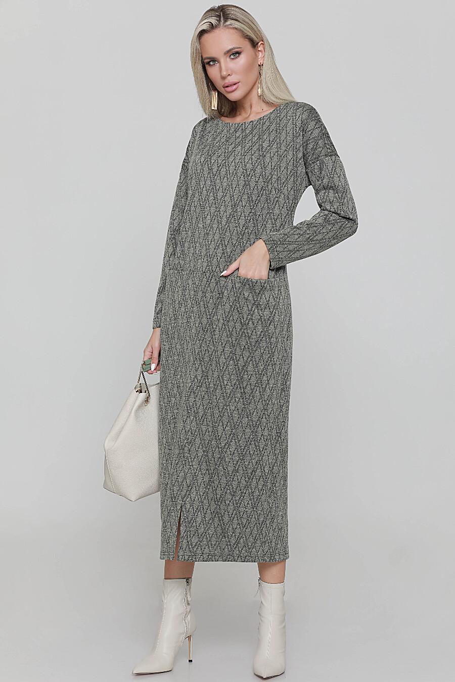 Платье DSTREND (707660), купить в Moyo.moda