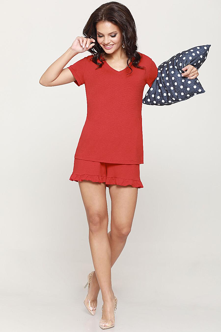 Пижама DSTREND (707662), купить в Moyo.moda
