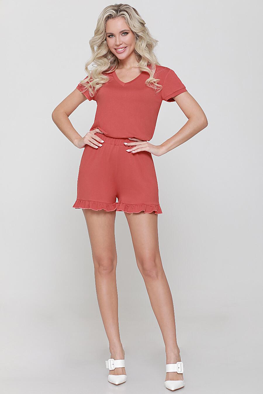 Пижама DSTREND (707664), купить в Moyo.moda