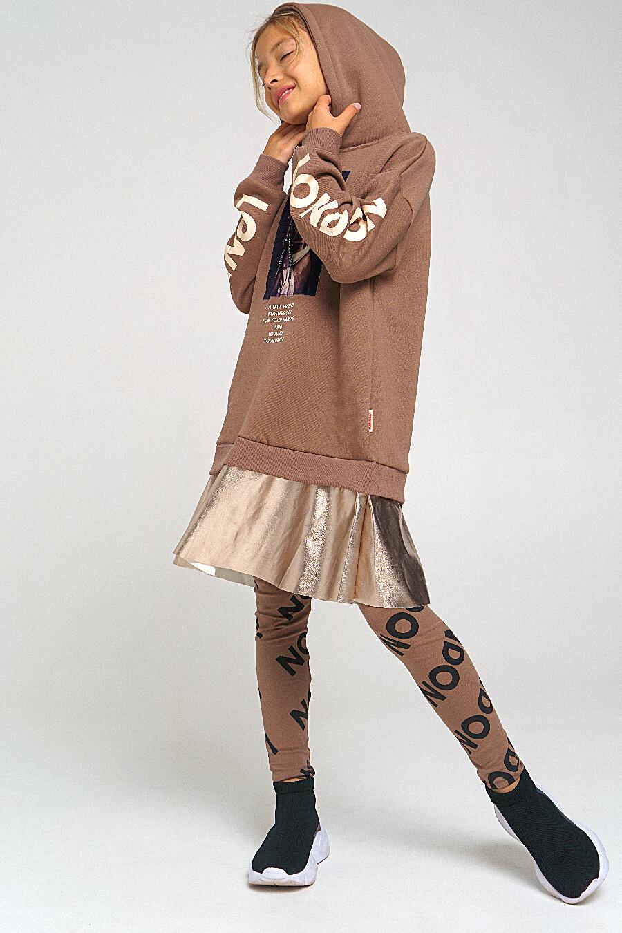 Платье PLAYTODAY (707696), купить в Moyo.moda