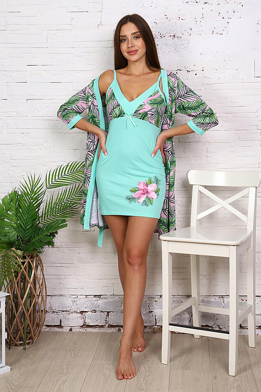 Пеньюар 11622 для женщин НАТАЛИ 707708 купить оптом от производителя. Совместная покупка женской одежды в OptMoyo