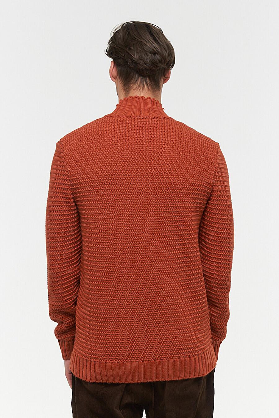 Свитер VAY (707784), купить в Moyo.moda