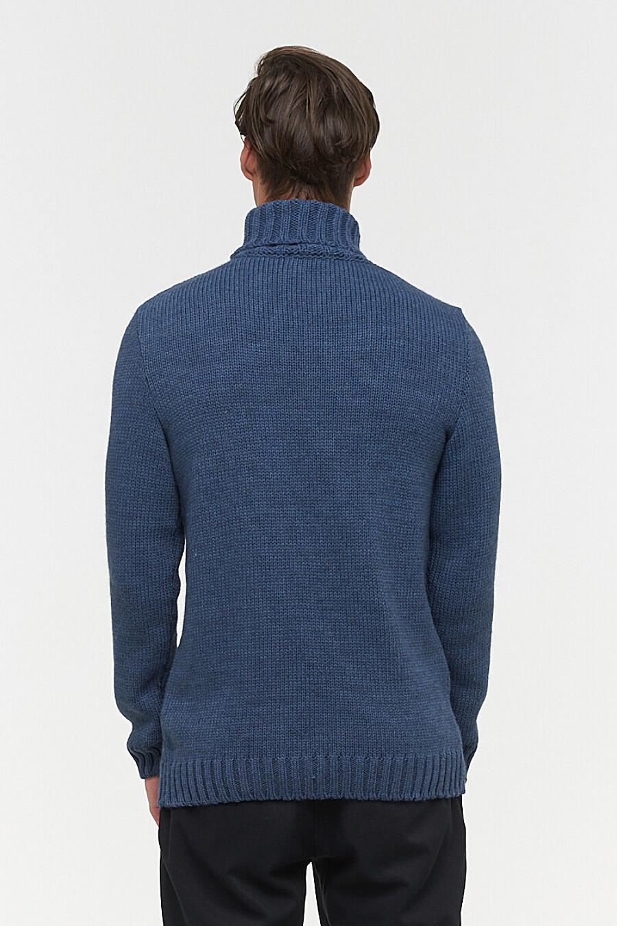 Свитер VAY (707786), купить в Moyo.moda
