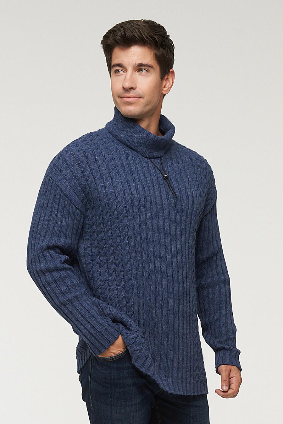Свитер VAY (707791), купить в Moyo.moda