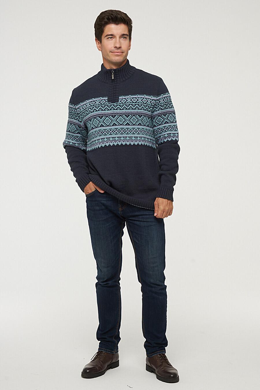 Свитер VAY (707793), купить в Moyo.moda