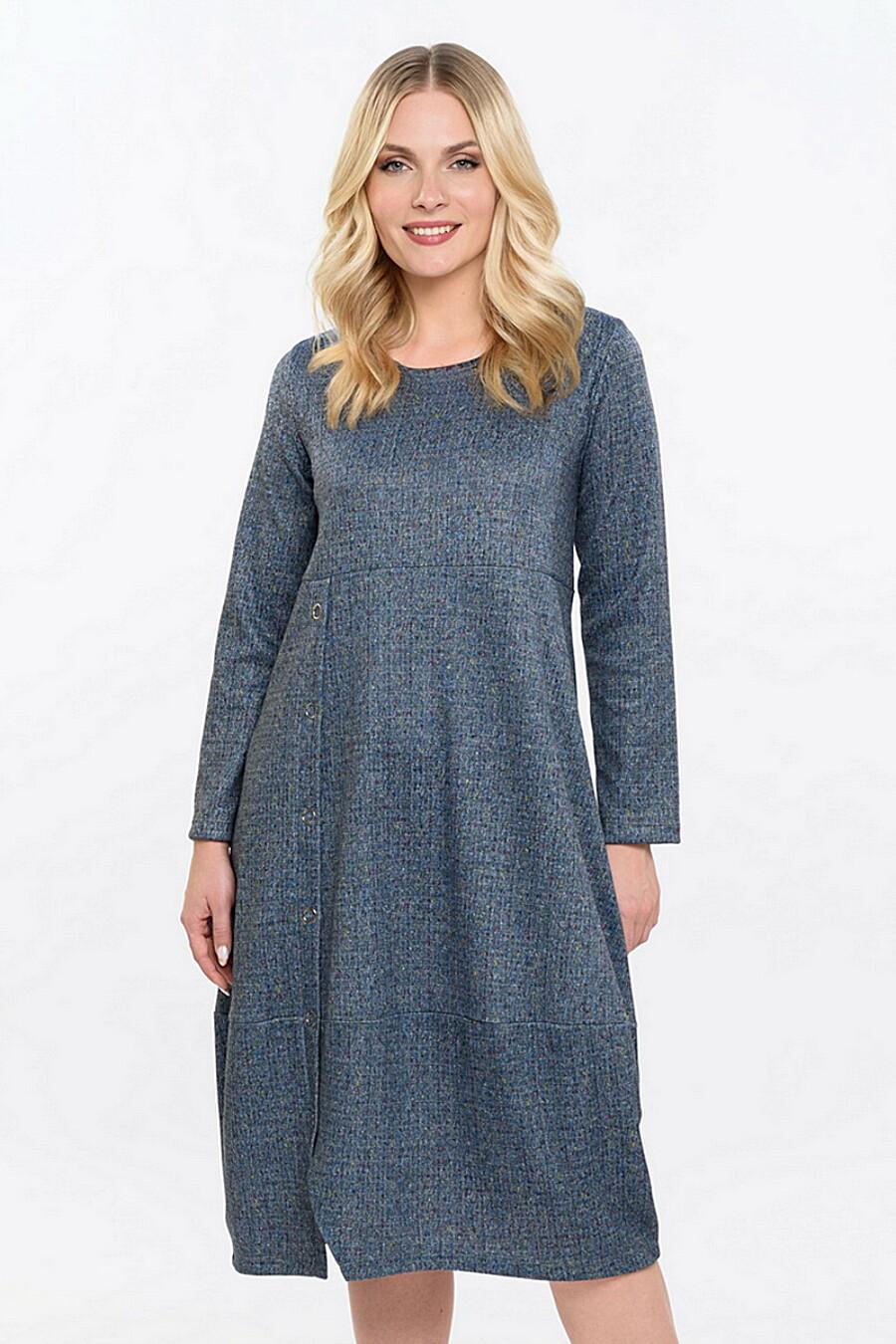 Платье RISE (707798), купить в Moyo.moda