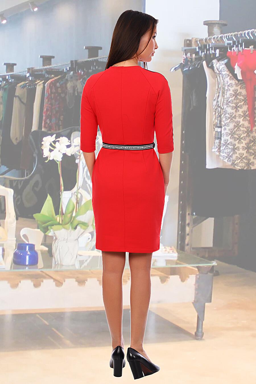 Платье Блик для женщин НАТАЛИ 707956 купить оптом от производителя. Совместная покупка женской одежды в OptMoyo