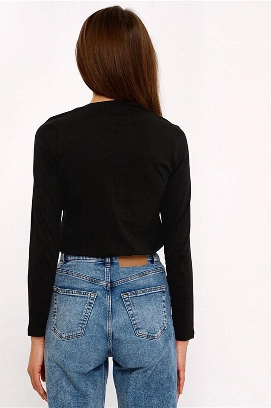 Лонгслив  для женщин АПРЕЛЬ 707967 купить оптом от производителя. Совместная покупка женской одежды в OptMoyo