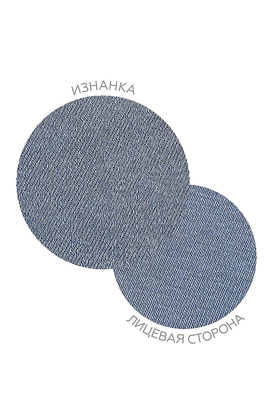 Костюм (Брюки+Худи) для женщин EZANNA 707994 купить оптом от производителя. Совместная покупка женской одежды в OptMoyo