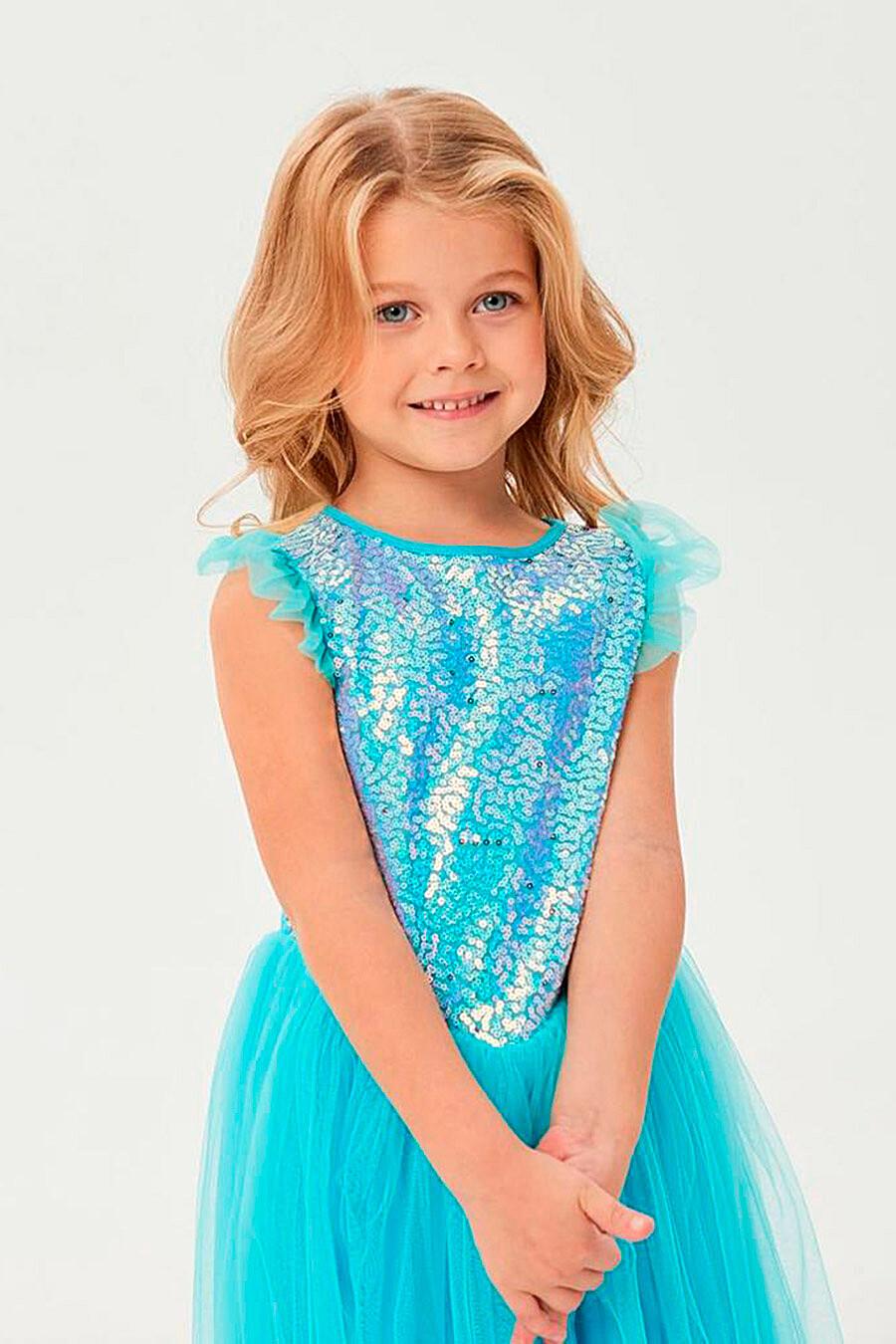 Платье для девочек IN FUNT 708010 купить оптом от производителя. Совместная покупка детской одежды в OptMoyo