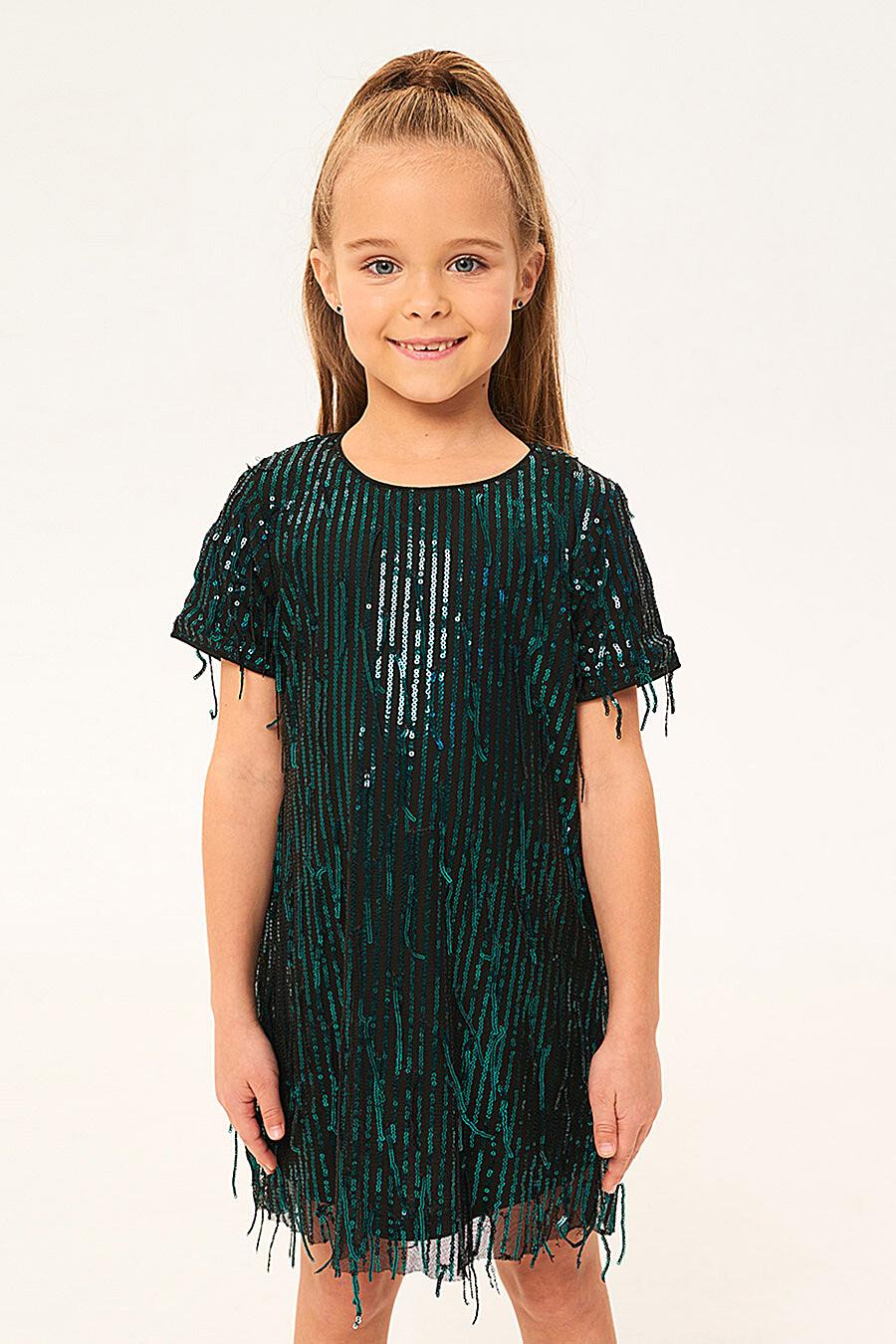 Платье для девочек IN FUNT 708011 купить оптом от производителя. Совместная покупка детской одежды в OptMoyo