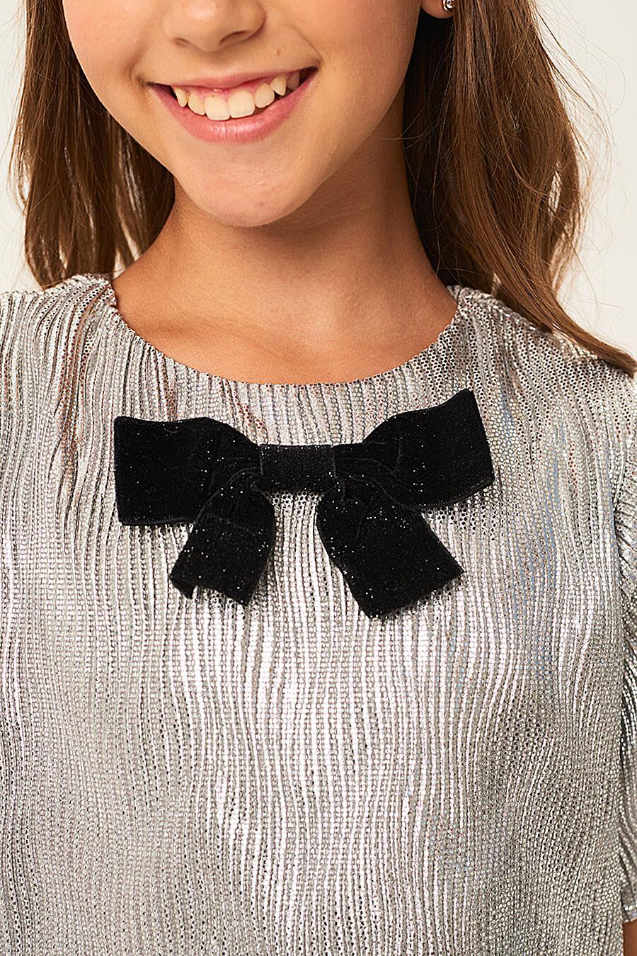 Платье для девочек IN FUNT 708016 купить оптом от производителя. Совместная покупка детской одежды в OptMoyo