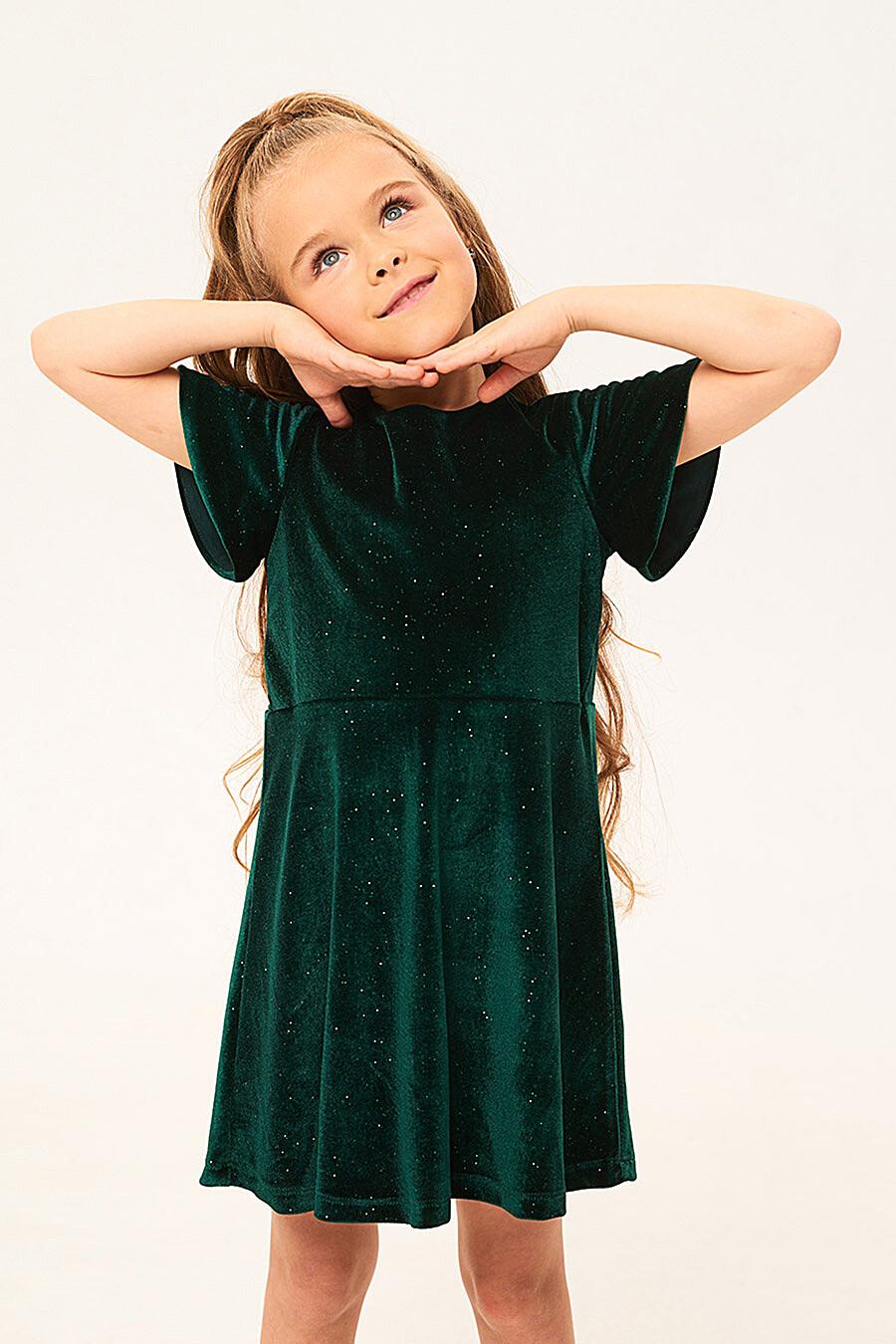 Платье для девочек IN FUNT 708019 купить оптом от производителя. Совместная покупка детской одежды в OptMoyo