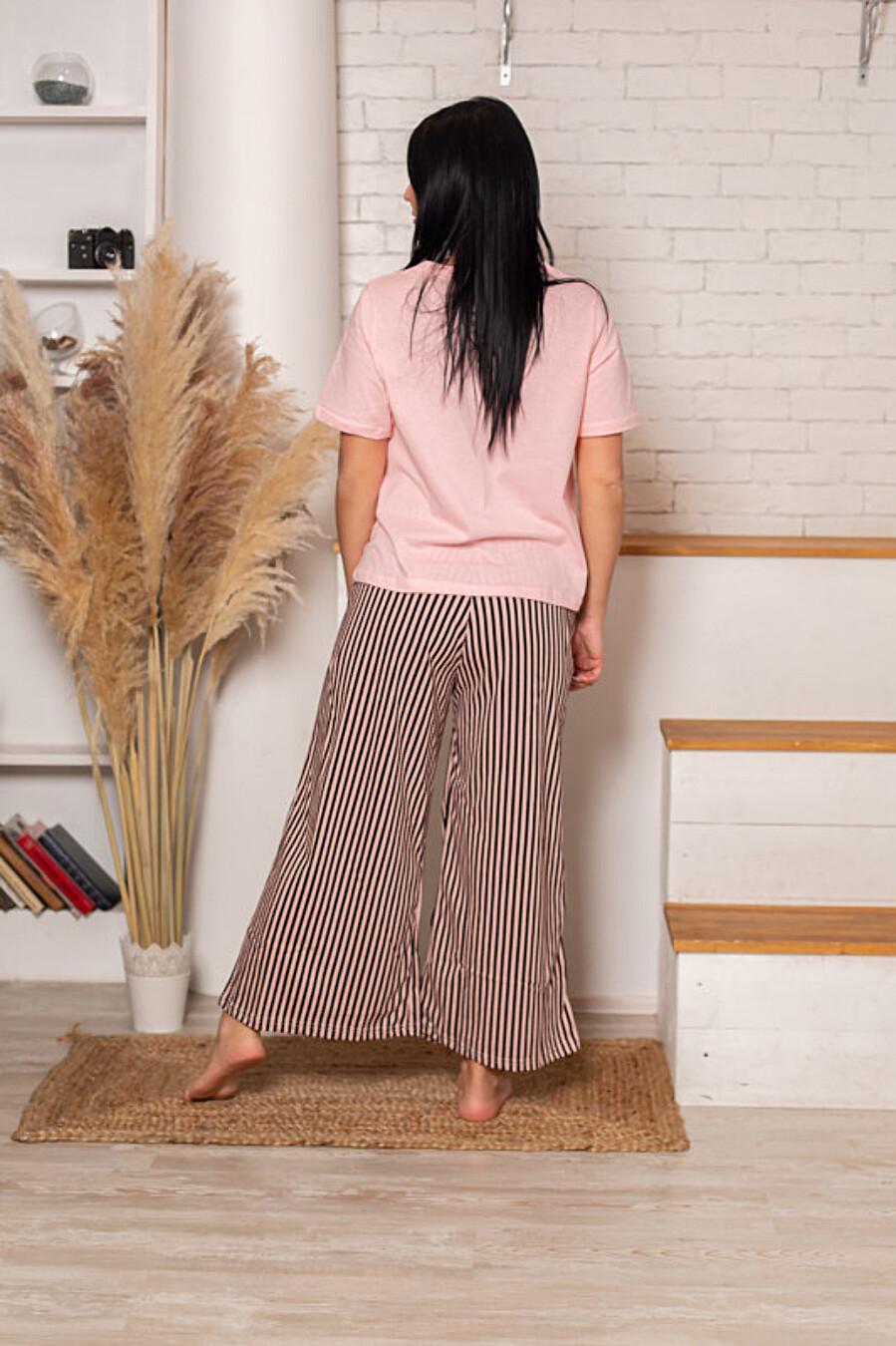 Костюм (футболка+брюки) СОФИЯ37 (708030), купить в Moyo.moda