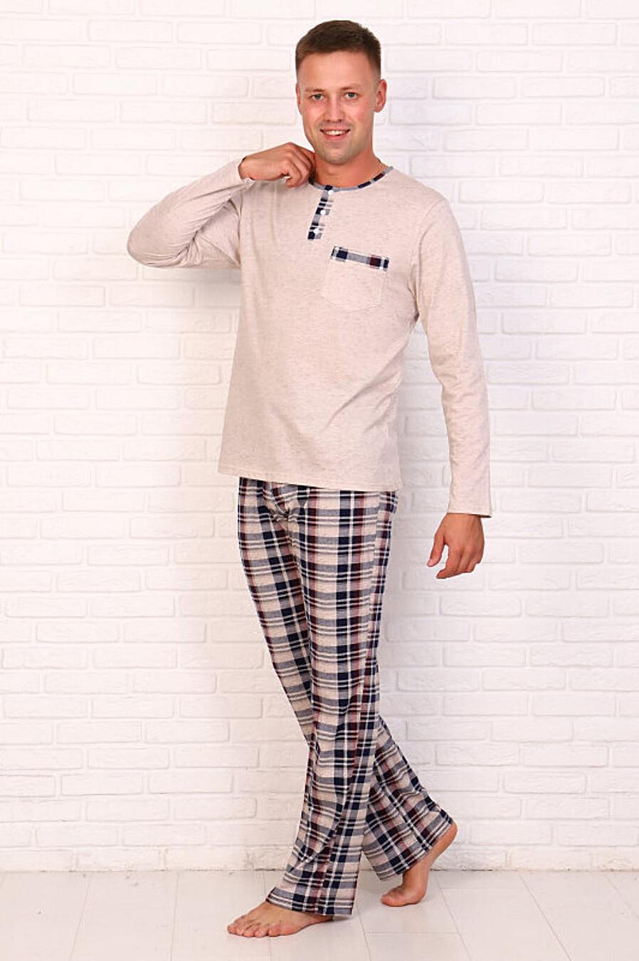 Костюм(Брюки+кофта) для мужчин SOFIYA37 708069 купить оптом от производителя. Совместная покупка мужской одежды в OptMoyo